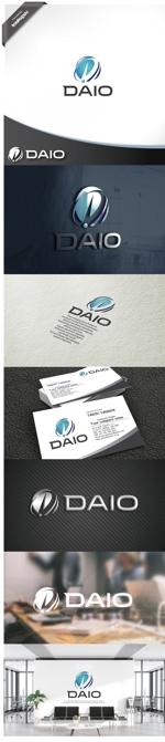 treefrog794さんの建設会社DAIOのロゴへの提案