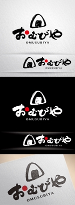 katsu31さんのおむすびやの看板のキャラクターロゴへの提案