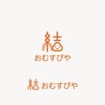 edesign213さんのおむすびやの看板のキャラクターロゴへの提案
