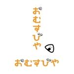tommytommy47さんのおむすびやの看板のキャラクターロゴへの提案