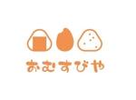 chii1618さんのおむすびやの看板のキャラクターロゴへの提案
