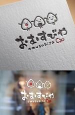 ns_worksさんのおむすびやの看板のキャラクターロゴへの提案