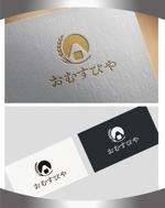 mstyle-planさんのおむすびやの看板のキャラクターロゴへの提案