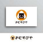 White-designさんのおむすびやの看板のキャラクターロゴへの提案