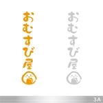 DESIGN_Aさんのおむすびやの看板のキャラクターロゴへの提案