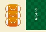 sante3さんのおむすびやの看板のキャラクターロゴへの提案