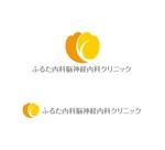 horieyutaka1さんの求む「一工夫のアイデア」!クリニックロゴ文字&ロゴマーク(内科、脳神経内科)への提案