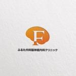 utamaruさんの求む「一工夫のアイデア」!クリニックロゴ文字&ロゴマーク(内科、脳神経内科)への提案