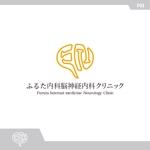 neomasuさんの求む「一工夫のアイデア」!クリニックロゴ文字&ロゴマーク(内科、脳神経内科)への提案