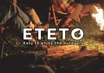 Planta2さんのアウトドアブランド「ETETO」のロゴへの提案