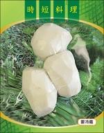 皮むきカット野菜(真空包装)の袋デザインへの提案