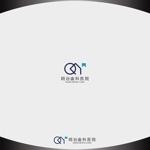 Nakamura__さんの歯科医院のロゴへの提案