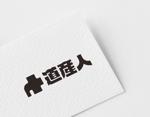 ue_taroさんのシンプルで印象的なロゴ作成への提案