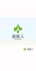 kinryuzanさんのシンプルで印象的なロゴ作成への提案
