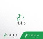 syotagotoさんのシンプルで印象的なロゴ作成への提案