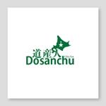 samasaさんのシンプルで印象的なロゴ作成への提案