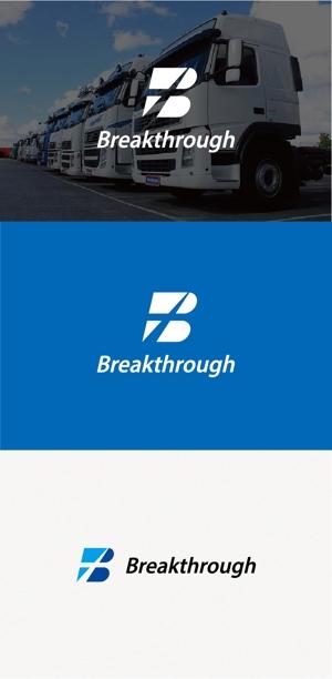 tanaka10さんの運送会社Breakthroughの会社ロゴ作成のお願いへの提案
