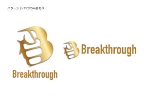 ohana_tsumugiさんの運送会社Breakthroughの会社ロゴ作成のお願いへの提案