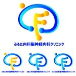 ponizouさんの求む「一工夫のアイデア」!クリニックロゴ文字&ロゴマーク(内科、脳神経内科)への提案