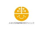 lotoさんの求む「一工夫のアイデア」!クリニックロゴ文字&ロゴマーク(内科、脳神経内科)への提案