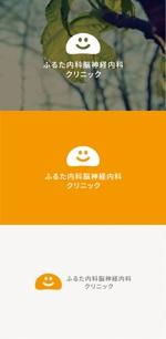 tanaka10さんの求む「一工夫のアイデア」!クリニックロゴ文字&ロゴマーク(内科、脳神経内科)への提案