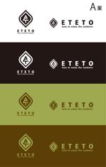 smoke-smokeさんのアウトドアブランド「ETETO」のロゴへの提案