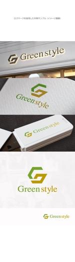 kinryuzanさんのテレワークオフィス 「Green style」のロゴ制作への提案