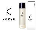 ehirose3110さんの化粧品ブランドの新ロゴへの提案