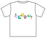 集落のTシャツロゴの作成への提案