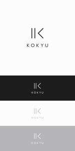 designdesignさんの化粧品ブランドの新ロゴへの提案