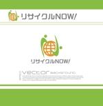 chopin1810lisztさんの出張買取リサイクルショップ「リサイクルNOW!」のロゴへの提案