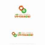 itohsyoukaiさんの出張買取リサイクルショップ「リサイクルNOW!」のロゴへの提案