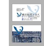 横浜にある会計事務所「横浜税理士法人」の名刺デザインへの提案