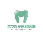 netelo100さんの歯科医院のマーク、ロゴ制作への提案