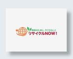 zen634さんの出張買取リサイクルショップ「リサイクルNOW!」のロゴへの提案