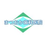 murosaki_rankoさんの歯科医院のマーク、ロゴ制作への提案