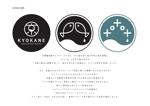 takeuchi_8さんの魚醤専門ブランド【 TOTOTO】  のロゴへの提案