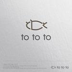 skliberoさんの魚醤専門ブランド【 TOTOTO】  のロゴへの提案