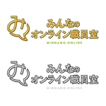 教員向けオンライン研修サイト「みんなのオンライン職員室」のロゴへの提案