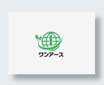 清掃会社 ビルメンテナンス 「株式会社ワンアース」 のロゴ制作への提案