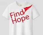 アパレル『FindHope』のロゴへの提案