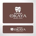 saiga005さんの歯科医院のロゴへの提案