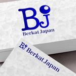 ponizouさんのBerkat Japan株式会社のロゴデザインへの提案
