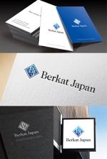 hi06さんのBerkat Japan株式会社のロゴデザインへの提案