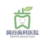 sriracha829さんの歯科医院のロゴへの提案