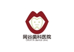 tora_09さんの歯科医院のロゴへの提案