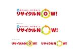 owl12さんの出張買取リサイクルショップ「リサイクルNOW!」のロゴへの提案