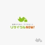 skyktmさんの出張買取リサイクルショップ「リサイクルNOW!」のロゴへの提案