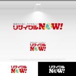 le_cheetahさんの出張買取リサイクルショップ「リサイクルNOW!」のロゴへの提案