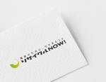 ue_taroさんの出張買取リサイクルショップ「リサイクルNOW!」のロゴへの提案